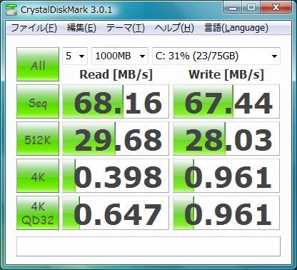 5260  HDD80 cdm