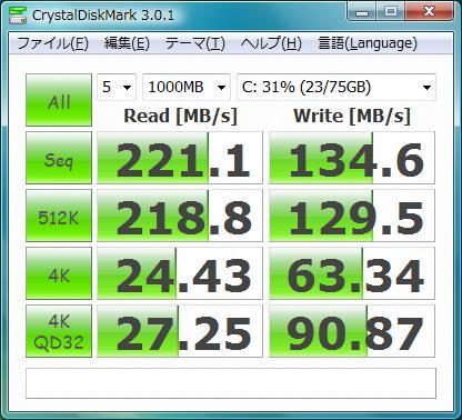 e8400 m500 crystaldiskmark