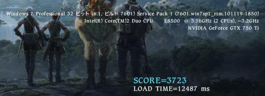 E8500 750TI SSD 4G FF14L