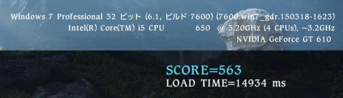 d5390 i5 610 16 FF14 H