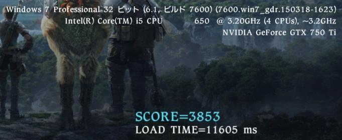 d5390 i5 750TI FF14L