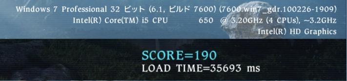 d5390 i5 FF14 HIGH